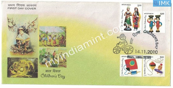 India 2010 Children's Day FDC on cover of 2009 #SP11