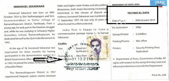 India 2010 Emmanuel Sekarnar Cancelled Brochure with wrong Date of issue #SP11