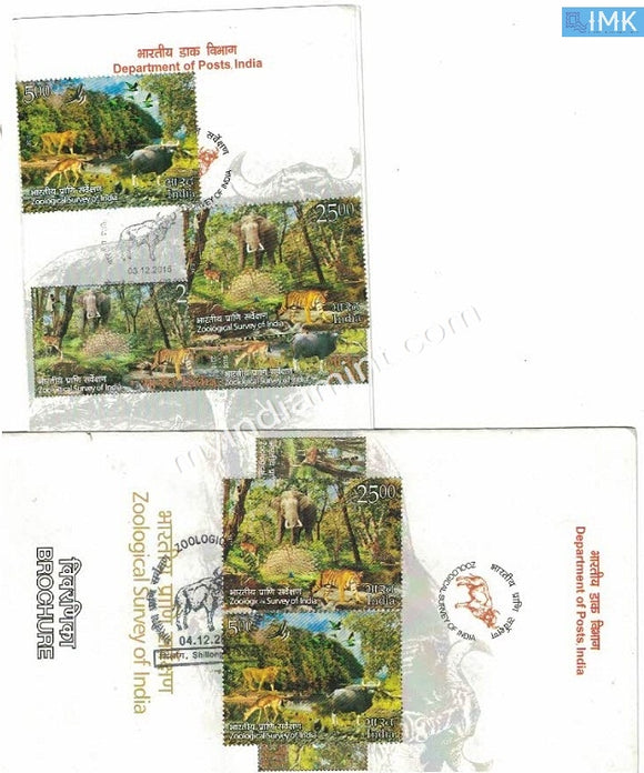 India 2015 Zoological Survey of India Set of 2 Cancelled Brochures with Different Dates #SP11