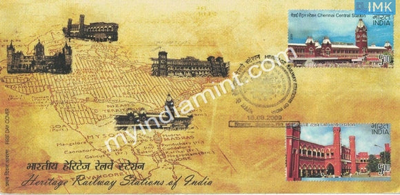 India 2009 Heritage Railway Station 2v set #SP11