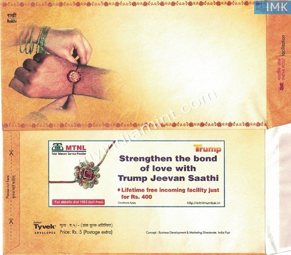 India Rakhi Envelope Issued by India-Post Variety 2 with Advertisement #SP13