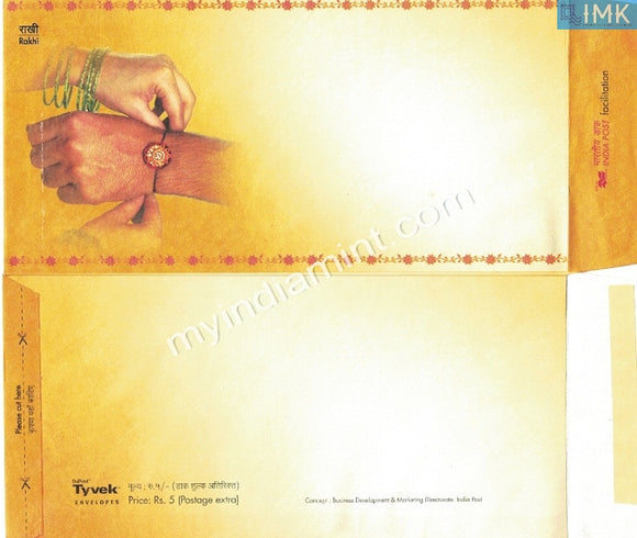 India Rakhi Envelope Issued by India-Post Variety 2 without Advertisement #SP13