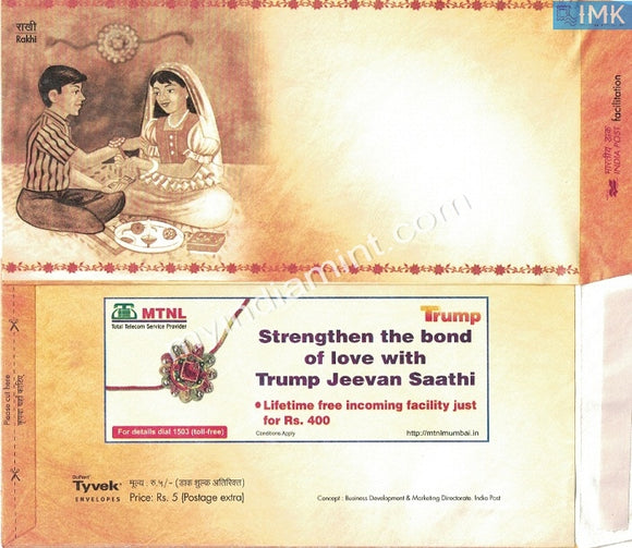 India Rakhi Envelope Issued by India-Post Variety 3 with Advertisement #SP13