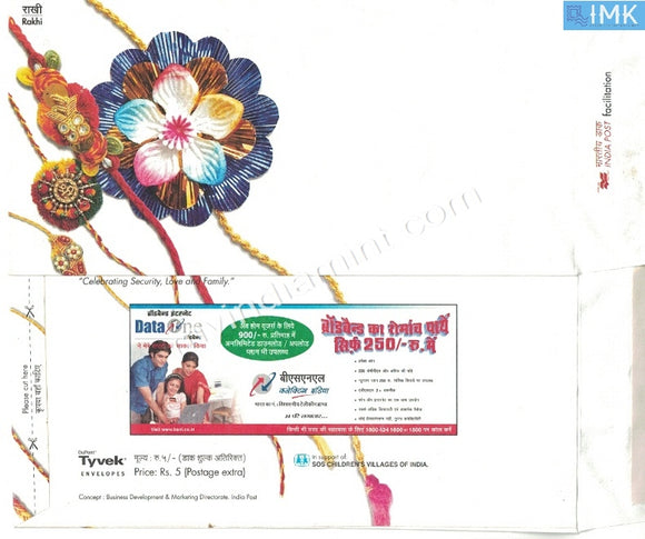 India Rakhi Envelope Issued by India-Post Variety 4 with Advertisement #SP13