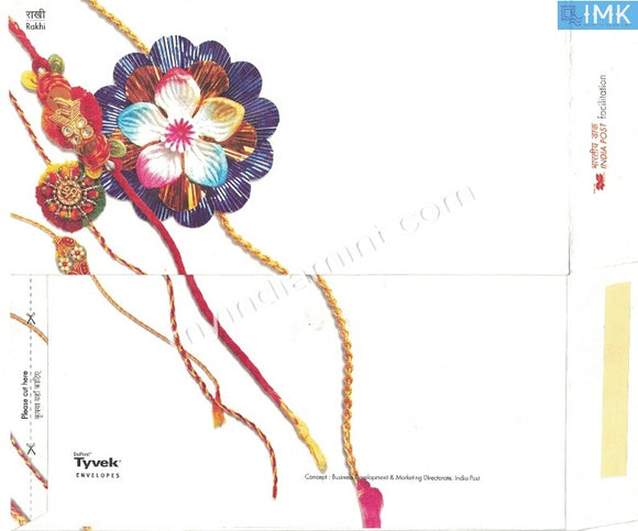 India Rakhi Envelope Issued by India-Post Variety 4 without Advertisement #SP13