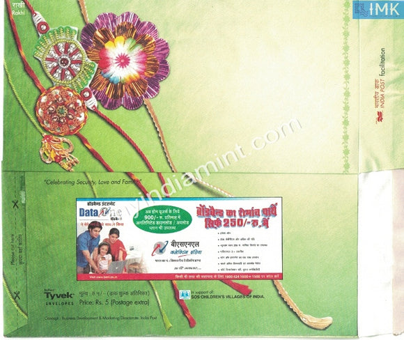 India Rakhi Envelope Issued by India-Post Variety 5 with Advertisement #SP13