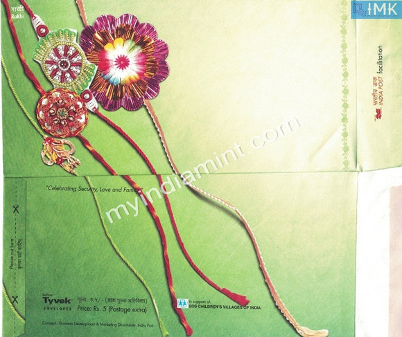India Rakhi Envelope Issued by India-Post Variety 5 without Advertisement #SP13