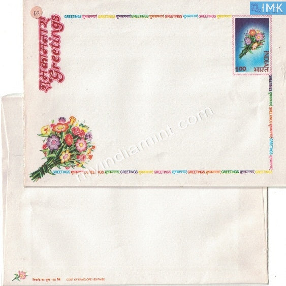 India Greetings Envelope Flower Vaiety 1 #SP14