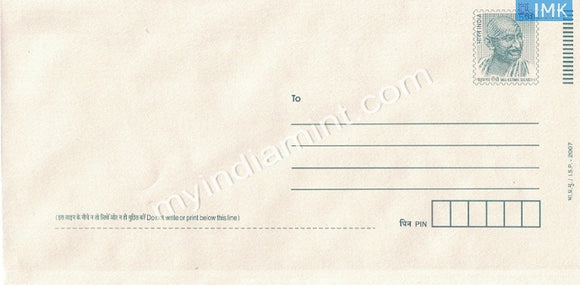 India 2007 Mint Envelope Mahatma Gandhi (Blue) without Advertisement Face Value Rs 5 #SP18