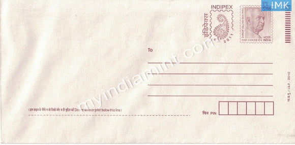 India 2010 Mint Envelope Sardar Vallabhbhai Patel without Advertisement Face Value Rs 5 #SP16