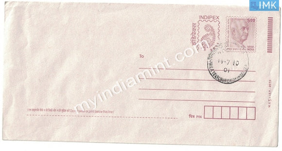 India 2010 Mint Envelope Sardar Vallabhbhai Patel Mumbai Cancellation on First Day #SP19
