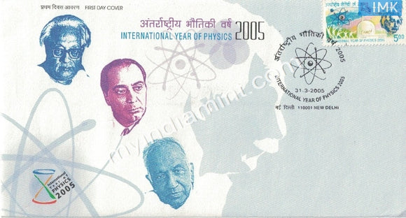 India 2009 Definitive Cover Physics & Einstein 9th Series #SP20