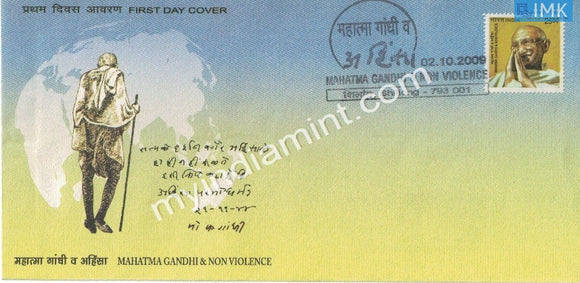 India 2009 Definitive Gandhi Special Issue Cover #SP20