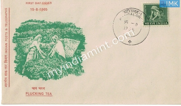 India 1965 Definitive 4th Series Tea Plucking FDC #SP20