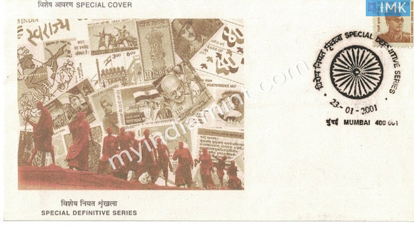 India 2001 Subhash Chandra Bose 8th Series FDC #SP20