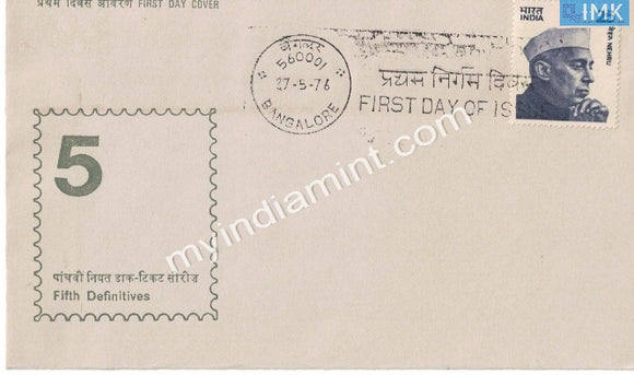 India 1976 Nehru Definitive 25P Large FDC #SP20
