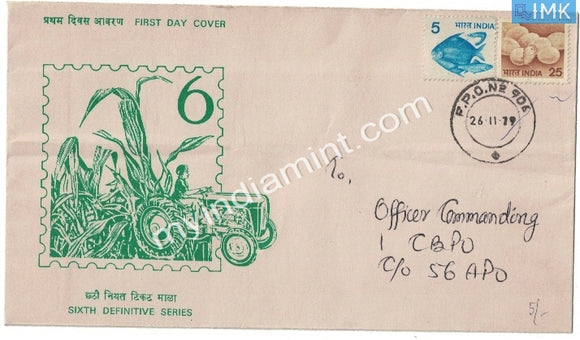 India 1979 6th Definitive FDC on Fish & Poultry #SP20