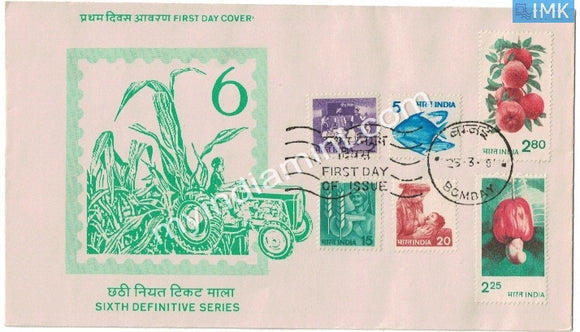 India 1980 6th Definitive Series 6v Set on FDC Rare #SP20