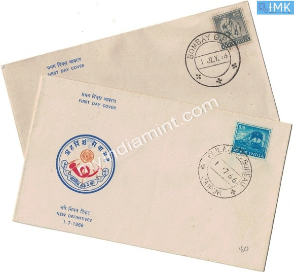 India 1966 4th Series FDC Elephant & Locomotive #SP20 (on one cover only)
