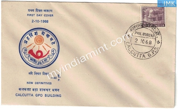 India 1968 4th Definitive Series Calcuuta GPO Building FDC #SP20