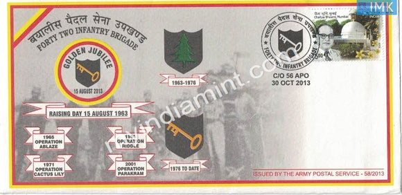 India 2013 Army Covers #A5 42 Infantry Brigade Raising Day