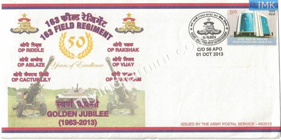 India 2013 Army Covers #A5 163 Field Regiment Golden Jubilee