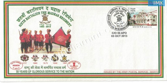 India 2013 Army Covers #A5 6th Battalion Madras Regiment Golden Jubilee