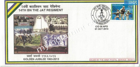 India 2013 Army Covers #A5 14th Battalion Jat Regiment Golden Jubilee