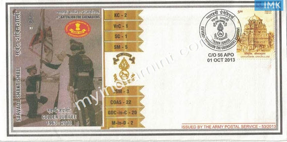 India 2013 Army Covers #A5 Golden Jubilee Sarvada Shakti Shali 11th BN Genadiers
