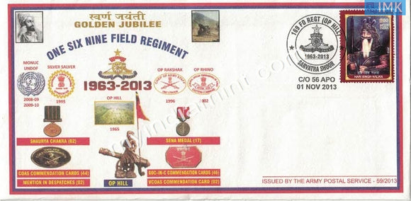 India 2013 Army Covers #A5 169 Field Regiment Op HILL