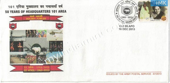 India 2013 Army Covers #A5 101 Area Headquarters 50 Years