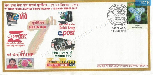 India 2013 Army Covers #A5 7th Army Postal Service Corps Reunion