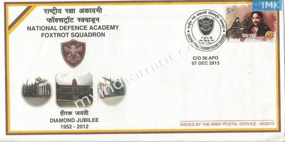 India 2013 Army Covers #A5 NDA Foxtrot Squadron Diamond Jubilee