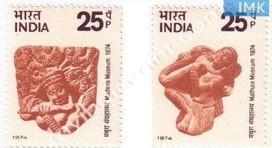 India 1974 Mathura Museum 2v Broken Setenant MNH