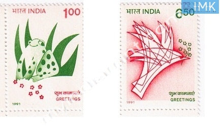 India 1991 Greetings 2v Broken Setenant MNH