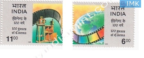 India 1995 Cinema 100 Years 2v Broken Setenant MNH