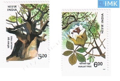 India 1997 Parijat Tree 2v Broken Setenant MNH