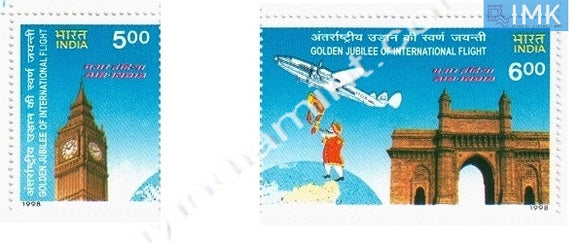 India 1998 Air India 2v Broken Setenant MNH