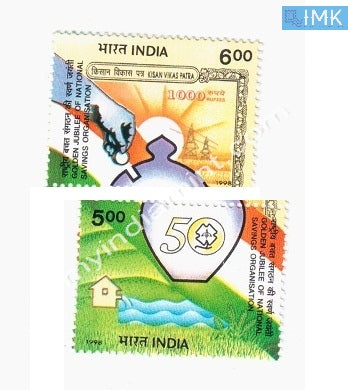 India 1998 National Savings 2v Broken Setenant MNH