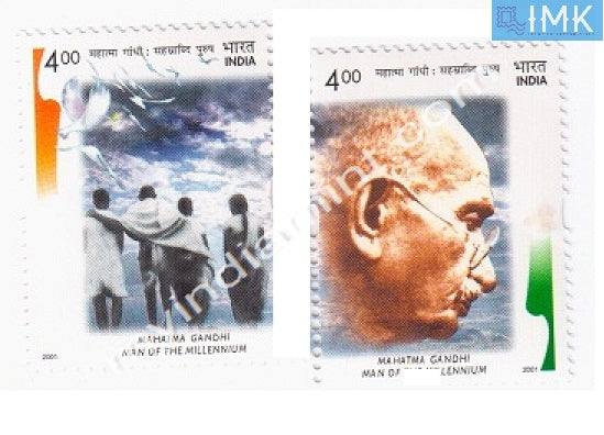 India 2001 Gandhi Man of the Millennium 2v Broken Setenant MNH