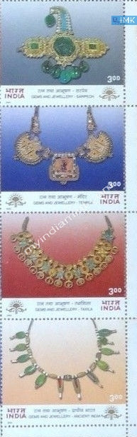 India 2000 Gems & Jewellery 4v Broken Setenant Vertical MNH