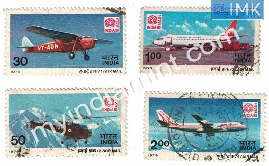 India 1979 Air Mail Set of 4v Used