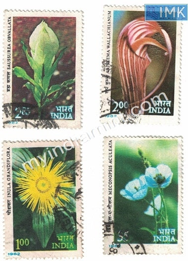 India 1982 Himalayan Flowers 4v Used