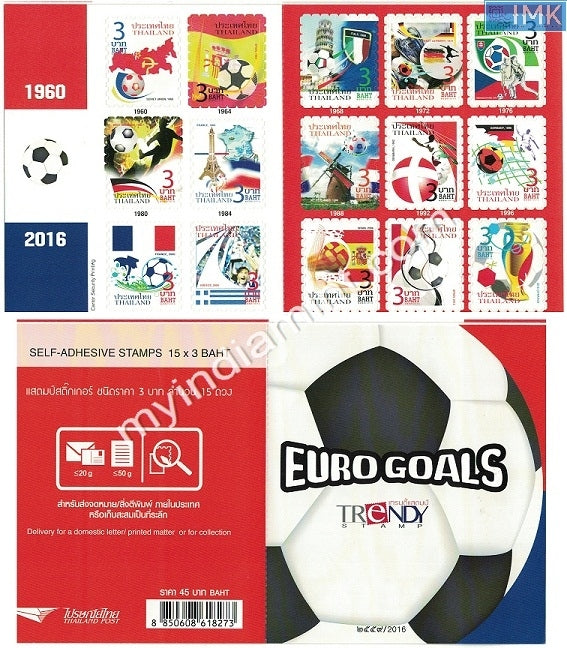 Thailand 2016 Trendy Stamp Euro Champion Collection Euro Goals Self Adhesive (Booklet)