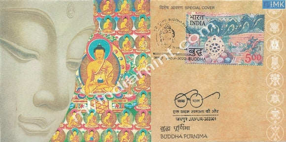 India 2018 Special Cover Buddha Purnima with Old Buddha Stamp #SP21