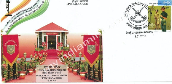 India 2018 Special Cover Temple of Remembrance Officers Training Academy Chennai #SP21