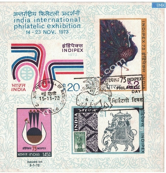 India 1973 Indipex 73 3v Miniature Sheet with First Day Cancellation #U1