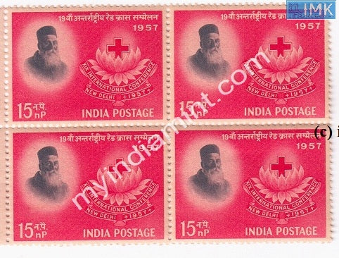 India 1957 Red Cross Conference (Block of 4)