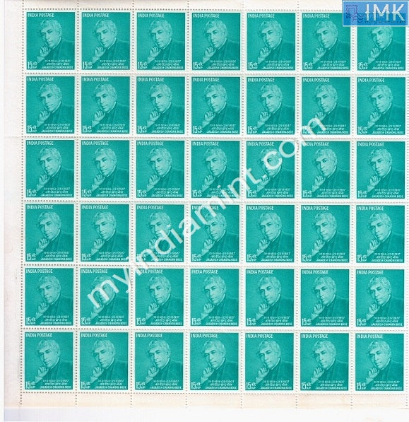 India 1958 Jagdish Chandra Bose (Full Sheet)