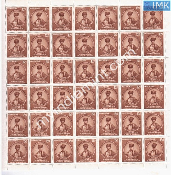 India 1959 Jejeebhoy (Full Sheet)